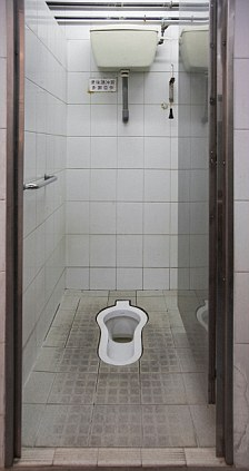 Squat toilet at a public restroom, New Territories, Hong Kong, China. Image shot 2008. Exact date unknown.